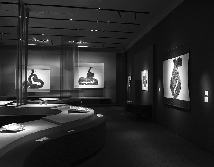 exposition kyoto contemporary
